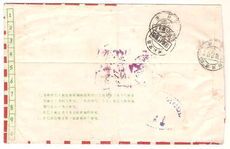 邮资明信片_居民收入_邮资机收入