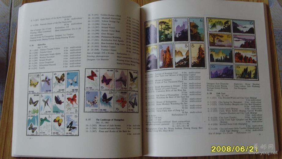 售1949 1980年邮票图谱 英文版25元